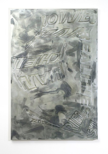 Peter Zimmermann - Ear, 1997, Epoxy resin on canvas, 180 x 120 cm / 70.7 x 47.2 in.